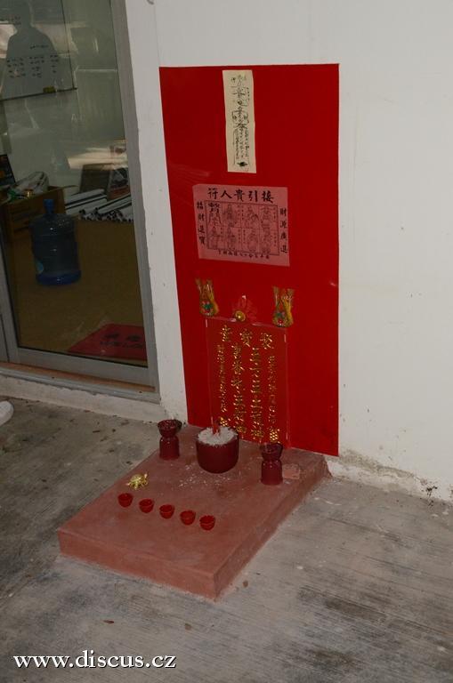 Typický oltář který nesmí chybět v žádné čínské domácnosti, restauraci či firmě